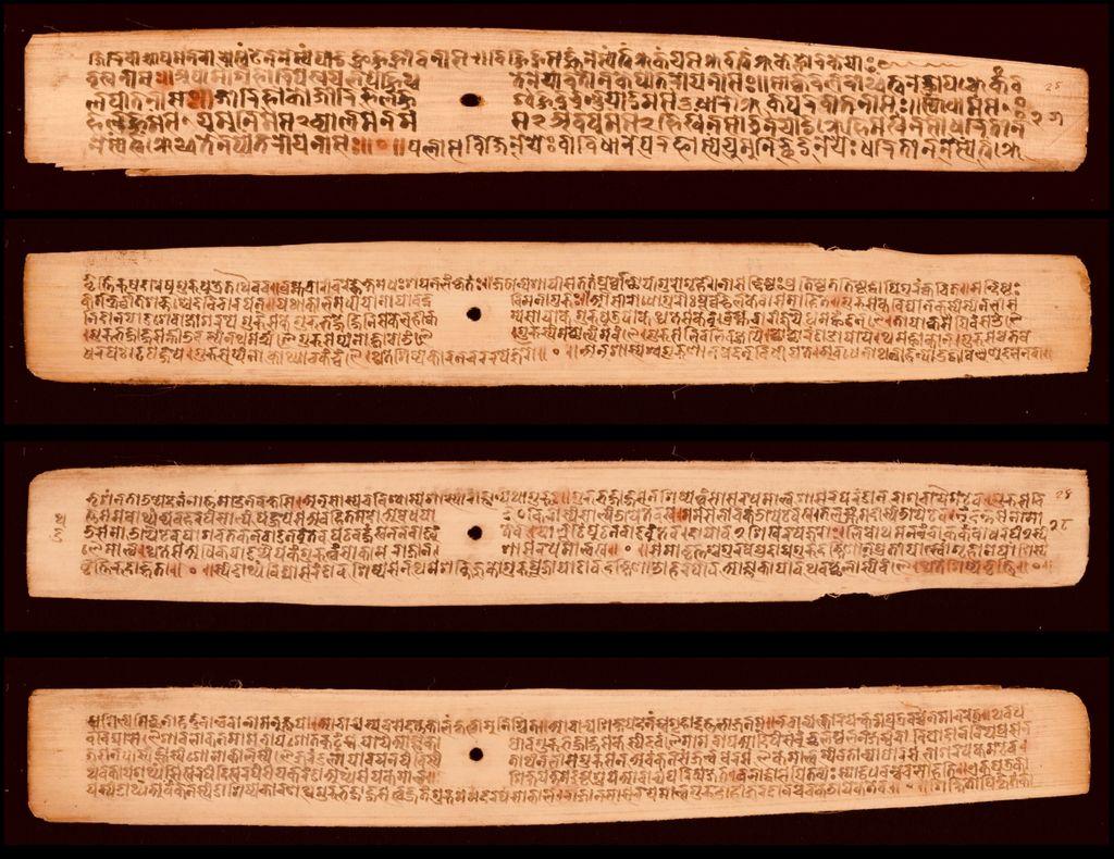 1407-ce-naradasmriti-hindu-law-manuscript-sanskrit-bhujimol-script-malla-kingdom-k2j5t9gl