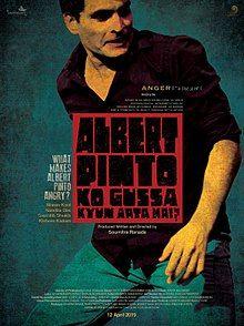 220px-albert-pinto-ko-gussa-kyun-aata-hai-film-poster-ka5q83gv
