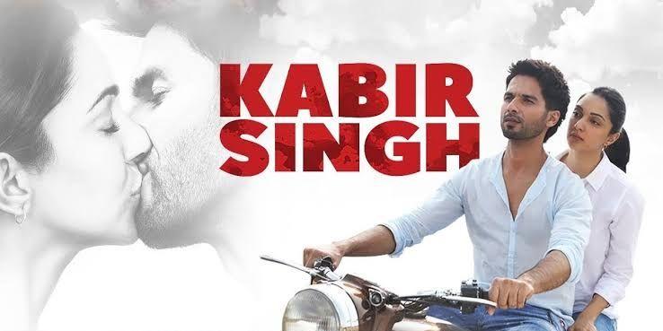 Lyrics Of The Song Tujhe Kitna Chahe Aur Hum From Film Kabir